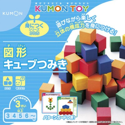 Kumon Toy Graphic Cube Building Block