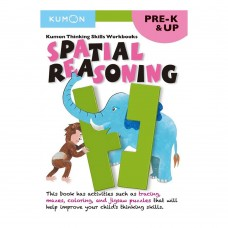 Kumon Thinking Skills Workbooks: Spatial Reasoning, Grades Pre-K & Up