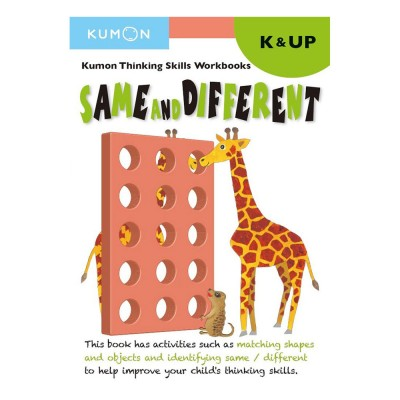 Kumon Thinking Skills Workbooks: Same and Different, Grades K & Up