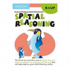Kumon Thinking Skills Workbooks: Spatial Reasoning, Grades K & Up