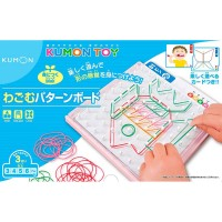 Kumon Rubber Band Pattern
